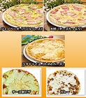 いでぼくの自家製チーズたっぷりピザお任せ3枚セット