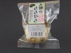 青森県産黒にんにく 小袋 M 1玉