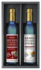 【天然素材蔵】ライスワイン ノンアルコール サングリア 2本セット