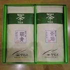 萌黄・茶烟2袋セット