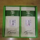 萌黄・至福2袋セット