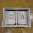 茶烟・至福2缶セット