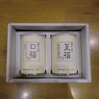 口福・至福2缶セット