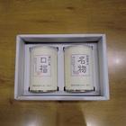 口福・名物2缶セット