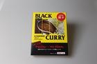 【送料無料】チャンカレのブラックカシミールカレー(激辛)×12個