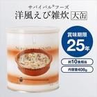サバイバルフーズ えび雑炊 大缶6缶
