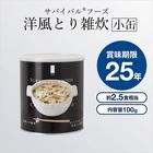 サバイバルフーズ とり雑炊 小缶6缶