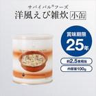 サバイバルフーズ えび雑炊 小缶6缶