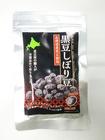 黒豆しぼり豆 (10個セット)
