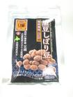 黒豆しぼり豆 珈琲 (10個セット)