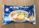 和歌山ラーメンセット(豚骨醤油×6食入)+(こってりしょうゆ×6食入)