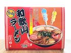 和歌山ラーメン(豚骨醤油10食入)