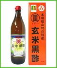 「本場の本物」まるしげ 玄米黒酢