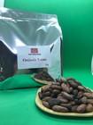 カカオ生豆【オルティノーラ農園】※発酵・乾燥済
