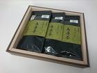 有機栽培 まぼろしの島原茶 玉緑茶3本セット