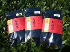 有機栽培 まぼろしの島原茶 (高級)3本セット