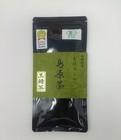 【送料無料】有機栽培 まぼろしの島原茶 玉緑茶