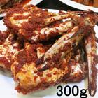 渡り蟹のケジャン 300g