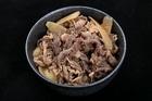 【送料無料】秘伝のタレに和歌山県産黒毛和牛の熊野牛スライスを使用した贅沢な牛丼の具 10個入り