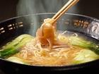 気仙沼海鮮ふかひれ生ラーメン1食