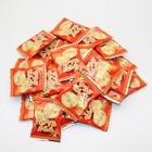 【送料無料】ヤスイフーズ サラダせんべい 30個セット