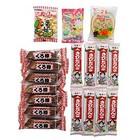 【送料無料】下町のくろ棒 & きびだんご & なつかしの駄菓子セット(5種・計18コ)