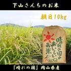 朝日10kg