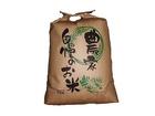 特別栽培米 つや姫(山形産)平成30年新米!<精米5kg>【送料無料】【飯豊町産 農家直送:生産者小松新一】