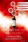 LiveCare10本セット