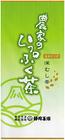 【送料無料】深蒸し茶「農家のいっぷく茶」