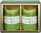 青竹缶2本セット