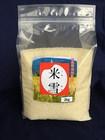 米雪 特別栽培米「福島県桑折町産 コシヒカリ」 2kg