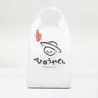 長野県信濃町産コシヒカリ白米5kg【農薬・化学肥料不使用】