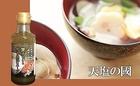 蟹まるごと 炊き出汁スープ 1ケースセット