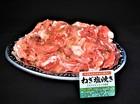 佐賀県産豚肉ネギ塩味付け2㎏