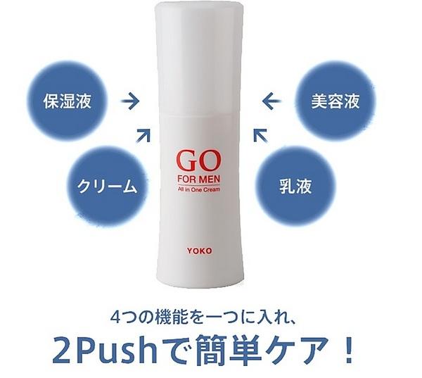 男性用オールインワンクリーム 80ml(4つの機能を2プッシュで約2か月ご使用いただけます)