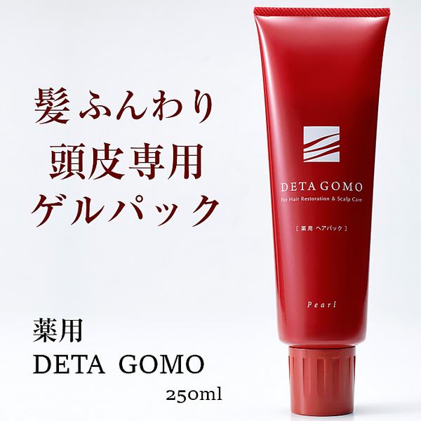 薬用DETA GOMO 250mL