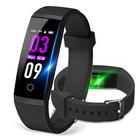 【送料無料】FunFit スマートウォッチ W8 血圧計 心拍計 睡眠検測