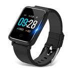 【送料無料】FunFit スマートウォッチ N88 1.3インチ大字幕 血圧計 心拍計