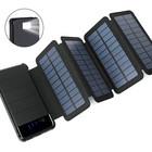 【送料無料】SURIA モバイルバッテリー 折りたたみ式4枚 LEDライト付き ソーラーパネルパネル分離可能