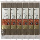 【送料無料】北海道産小麦粉、そば粉使用 そばパスタ タリアテッレ 6.0㎜ 200g×6個