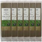 【送料無料】北海道産小麦粉、そば粉使用 そばパスタ キタッラ 2.0㎜ 200g×6個