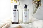 【送料無料】Lys02 shampoo&treatment 【リス ゼロニシャンプー&トリートメント セット】200ml/200g
