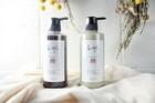 【送料無料】Lys01 shampoo&treatment 【リス ゼロイチ シャンプー&トリートメント セット】500ml/500g