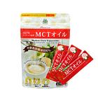 《仙台勝山館》MCTオイルスティックタイプ 7g×10袋×24個/ケース