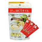 《仙台勝山館》MCTオイルスティックタイプ 7g×30袋×12個/ケース