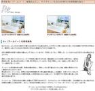 【送料無料】浄水器 Re (アールイ―) 飲料水浄化システム シンクトップタイプ【取り付け工事費別】