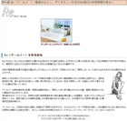 【送料無料】浄水器 Re (アールイ―)+Re (アールイ―) 水栓セット【取り付け工事費別】
