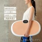 【送料無料】HEALTHPIT スリムウェーブル ブルブル振動マシン TE-610B ブラック