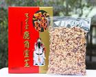 熊本県産 鹿角霊芝 きざみ 100g入り(ろっかくれいし)15mmカット 煎じタイプ 約1ヶ月ご利用分